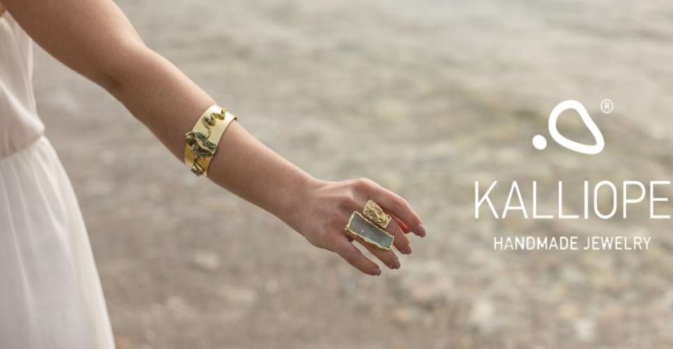 Όλα όσα χρειάζεται να ξέρεις για το brand Kalliope Jewelry