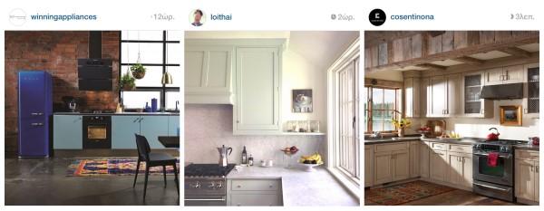 kitchen-savoir ville (1)