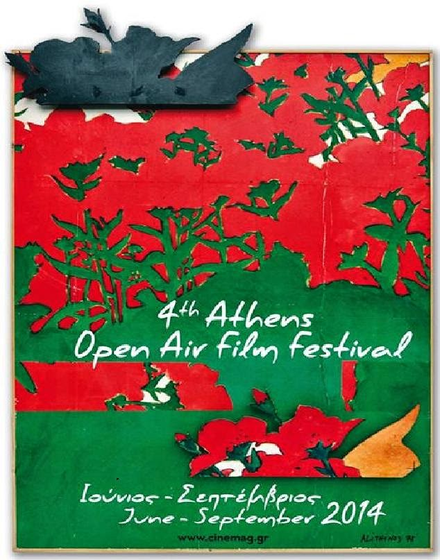 open-air-film-festival-2014