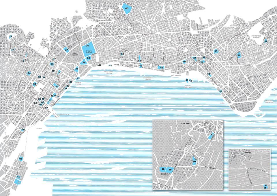 Οpen House Thessaloniki 2014 | χάρτης