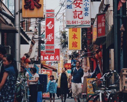 4 πόλεις στην Ιαπωνία που πρέπει οπωσδήποτε να επισκεφθείς