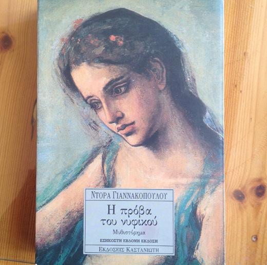 Misswebbie.gr