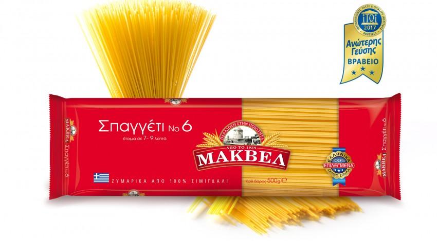 spaghetti-no-6-ryw0k