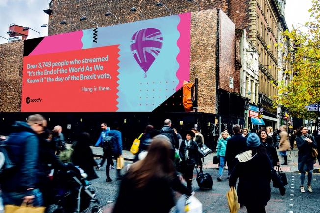 To Spotify χρησιμοποιει τα δικα μας data για τη νεα του καμπανια και ειναι απιστευτη