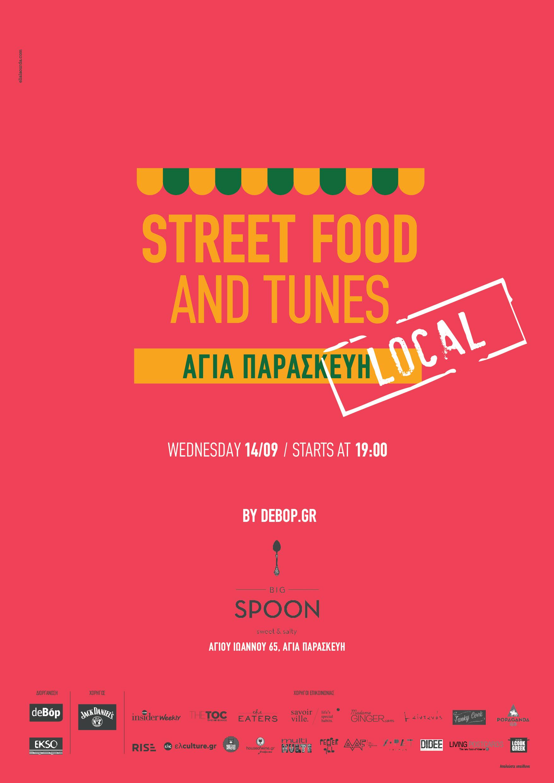 Street Food and Tunes Local by deBop.gr: Αγια Παρασκευη Savoir Ville