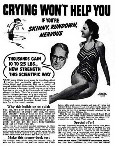 διαφήμιση της δεκαετίας του 1950