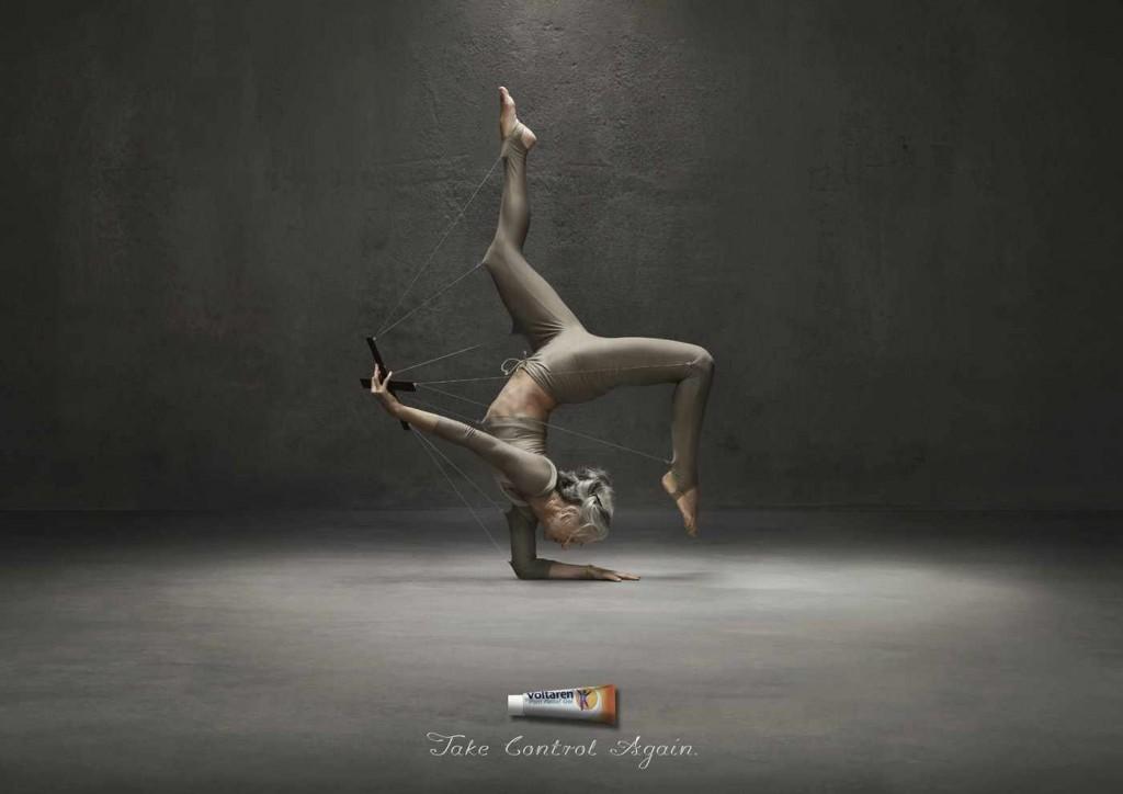 Διαφημισεις με yoga spirit
