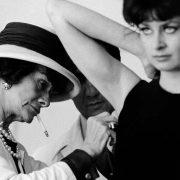 12 πράγματα που δεν ήξερες για τον Οίκο Chanel